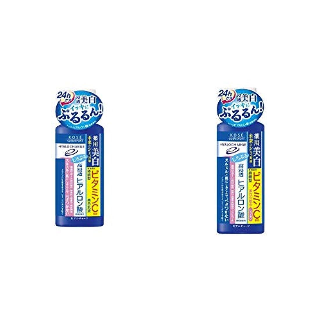 ヒアロチャージ 薬用 ホワイト ミルキィローション 160mL & 薬用 ホワイト ローション M (しっとり) 180mL