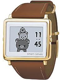 [エプソン スマートキャンバス]EPSON smartcanvas リラックマと仲間たち 腕時計 W1-RK20510 レディース