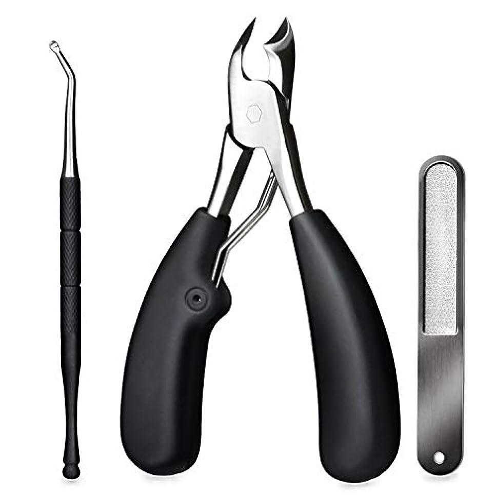 上向きシェードバランス爪切り ニッパー 巻き爪 硬い爪などにも対応 ゾンデと爪やすり付き