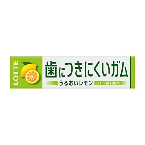 フリーゾーンガム レモン 9枚