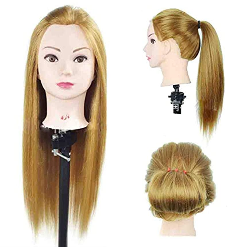 宗教的なエッセンス世紀サロンヘアブレイディングヘアスタイルヘアスタイルヘアスタイルヘアスタイルヘアスタイルヘアスタイル