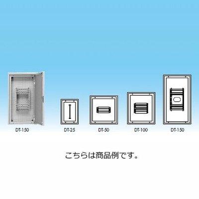 日東工業 DT-250 DT型 電話端子盤 クリップ式端子板(BIX)付
