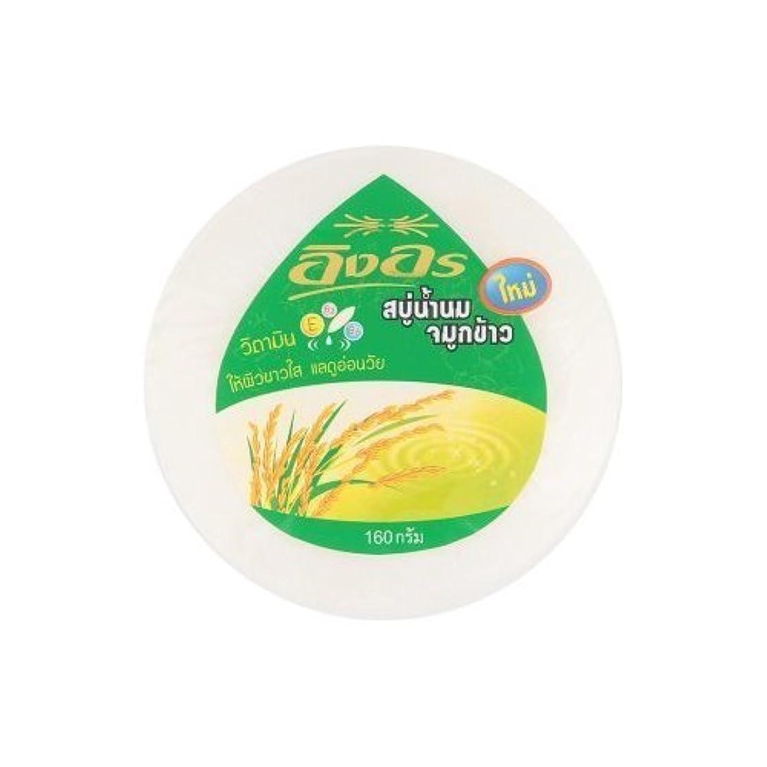 手のひら波紋ビスケットNi Yom Thai shop Ing on : Wheat Germ Milk Herbal Soap Bar 5.64 Oz. Made in Thailand