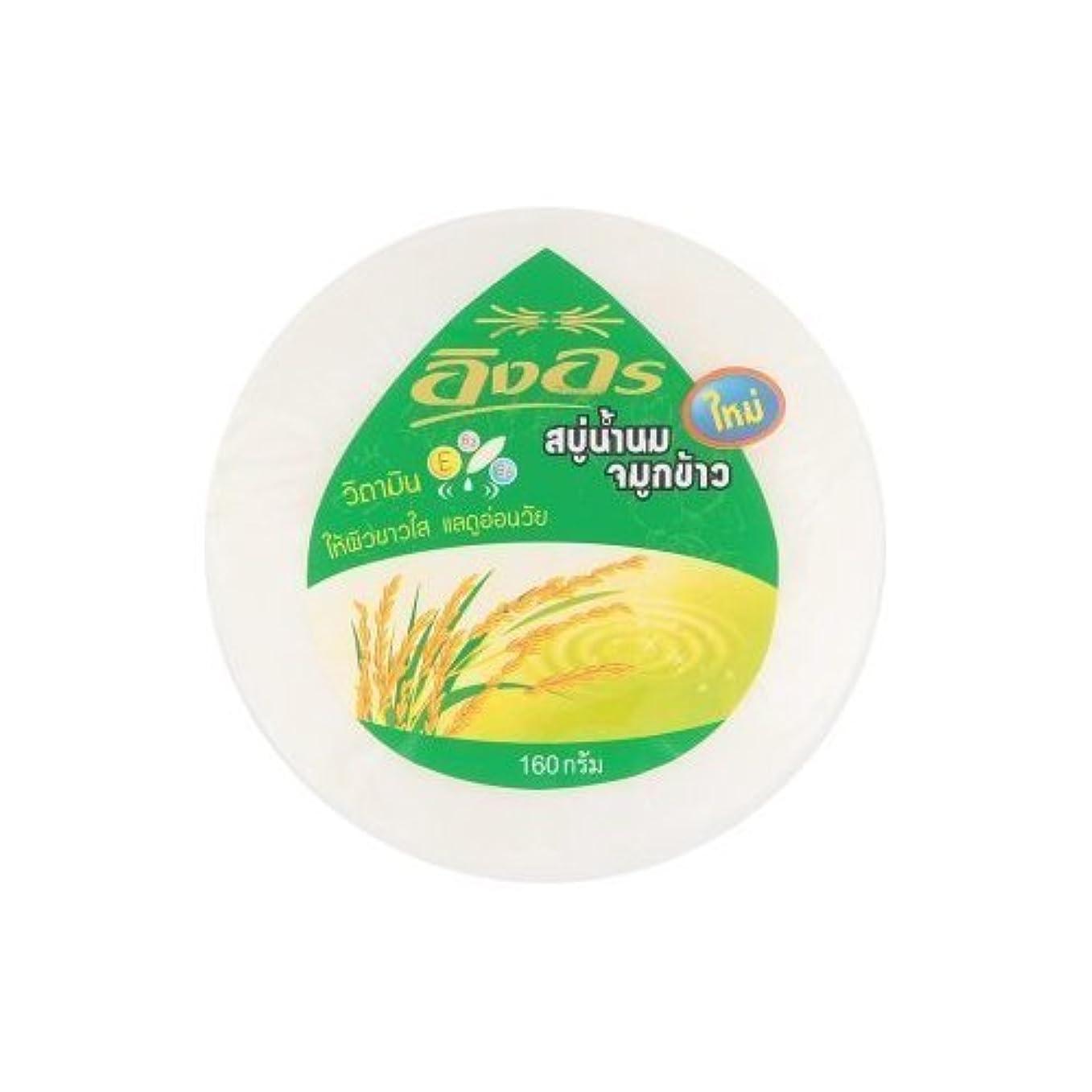 格差ホテル買い手Ni Yom Thai shop Ing on : Wheat Germ Milk Herbal Soap Bar 5.64 Oz. Made in Thailand