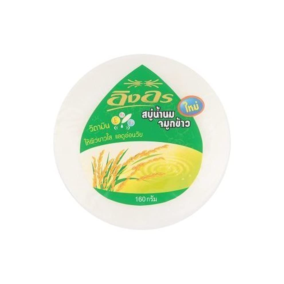 退屈味方領域Ni Yom Thai shop Ing on : Wheat Germ Milk Herbal Soap Bar 5.64 Oz. Made in Thailand