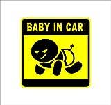 ノーブランド 黄 BABY IN CAR 不敵な笑み赤ん坊 シール ステッカー デカール