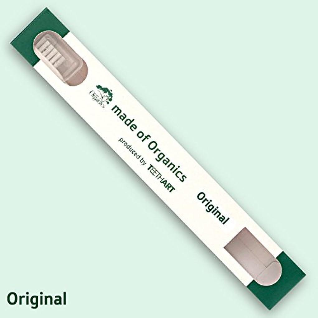 デマンド激しいトライアスロンMOO ノーマル歯ブラシ M12012