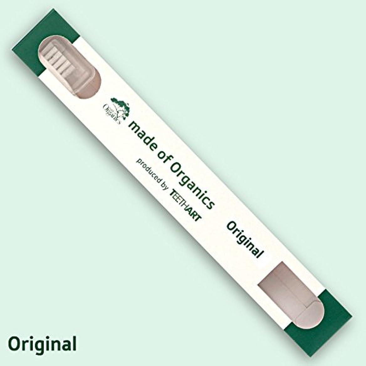 縞模様の完璧な傾いたMOO ノーマル歯ブラシ M12012