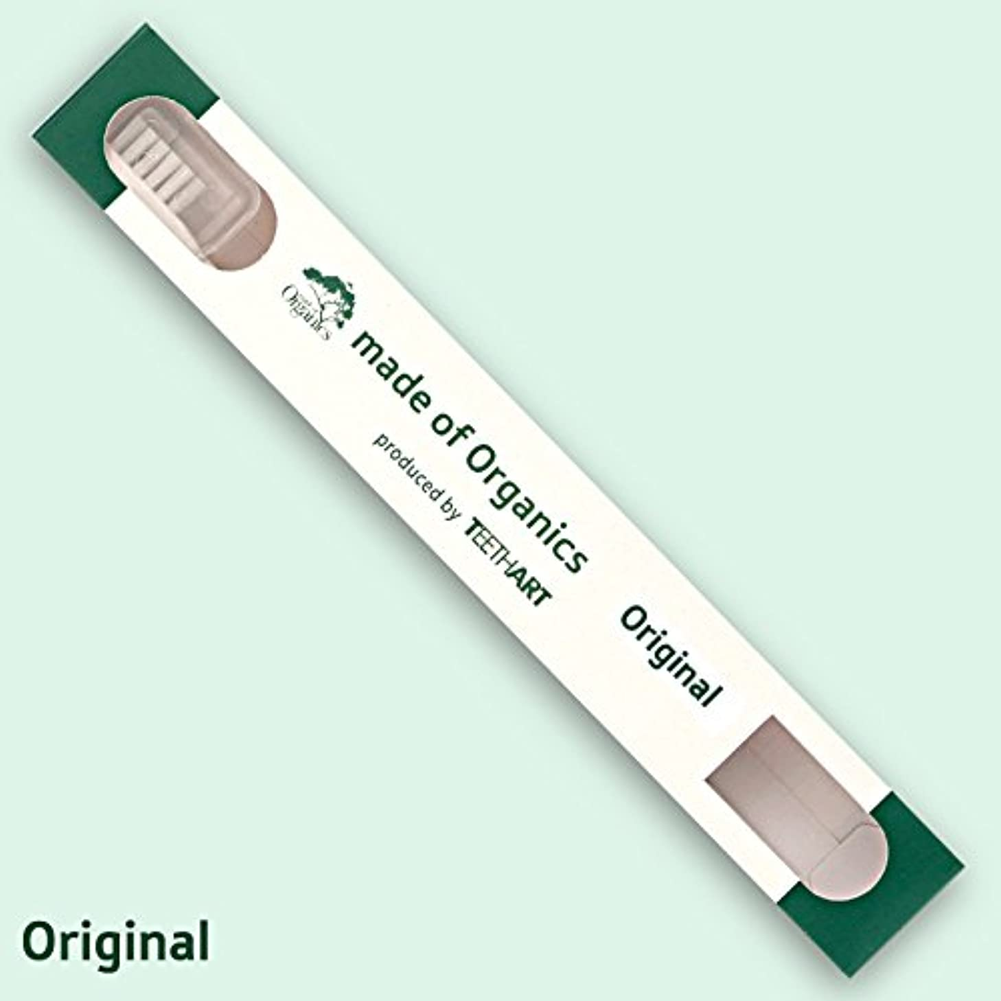 言い直す特権モーションMOO ノーマル歯ブラシ M12012