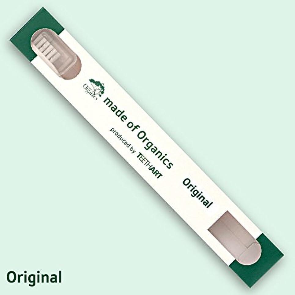全員代数的荒らすMOO ノーマル歯ブラシ M12012