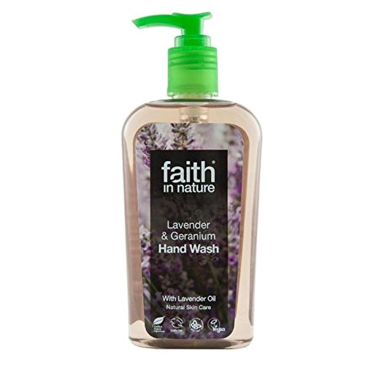 息苦しい奇跡薄いFaith in Nature Lavender & Geranium Handwash 300ml (Pack of 4) - (Faith In Nature) 自然ラベンダー&ゼラニウム手洗いの300ミリリットルの...