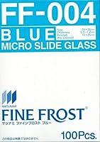 ファインフロスト スライドグラス FF-004 ブルー 100枚 MATSUNAMI(松浪硝子)