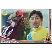 オーナーズホース04【騎手カード】武豊OH04-J003≪2013OWNERS HORSE/サラブレッドロワイヤル01≫