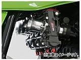 ヨシムラ(YOSHIMURA) ケーヒン FCR-MJN39キャブレター ファンネル仕様 シルバーボディ ZRX1200R ZRX1200S ZRX1100 ZRX1100-2 759-299-2500