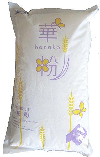 ヤマチュウ 北海道産小麦粉 華粉 1kg×4袋