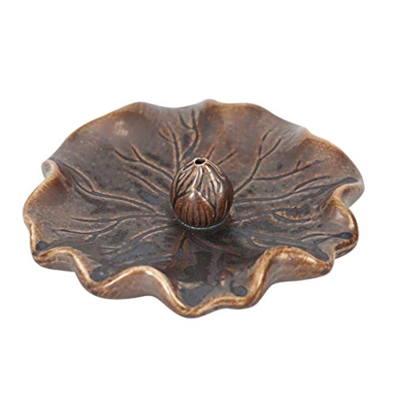 上へ食器棚評判ライン香バーナー蓮の葉アンティーク香ホルダービャクダン炉ホーム屋内香りの良い皿セラミック香ホルダー (Color : Brass, サイズ : 4.52*1.18inchs)