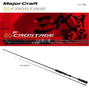 Major Craft(メジャークラフト) 3代目クロステージ ティップランエギング CRXJ-S682L/TE