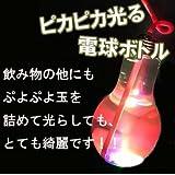 【電球ソーダ】光る電球型ボトル,電球ボトル500ml【ストロー付】100個入り(安心?安全)