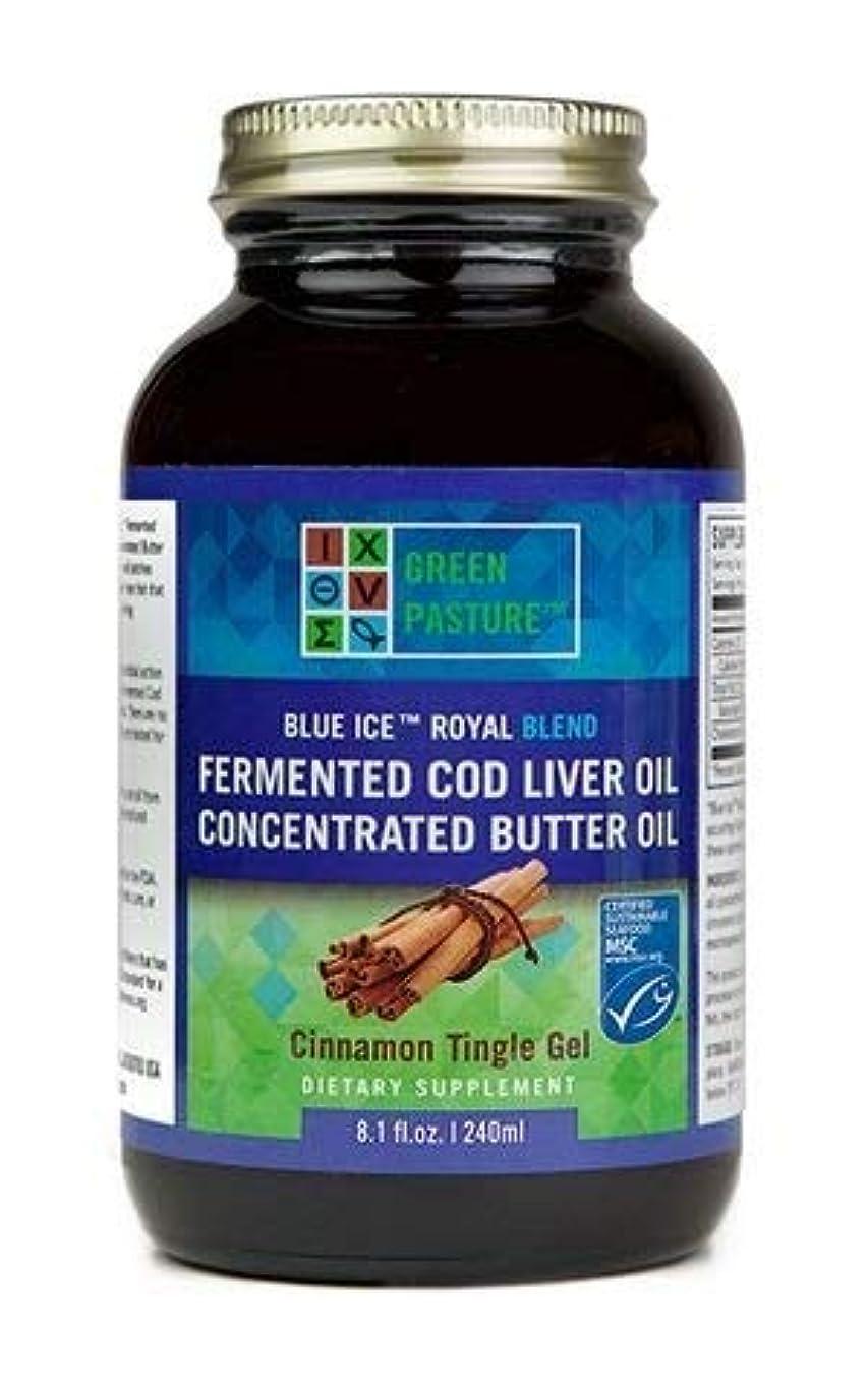 ウガンダ広がりクライマックスGreen Pastures BLUE ICE Royal Butter Oil/Fermented Cod Liver Oil Blend Cinnamon(シナモン) Gel 8oz(240ml)