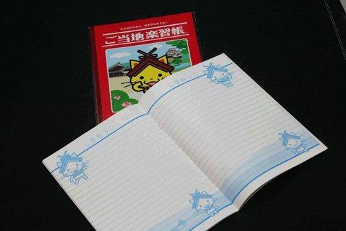 しまねっこ楽習帳 【学習帳 B5サイズ 48P】