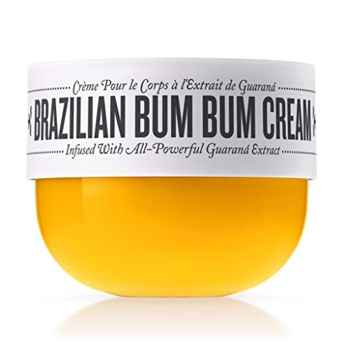 ひねり姿勢アブストラクトBrazilian BUM BUM Cream 25ml トライアルサイズ【並行輸入品】