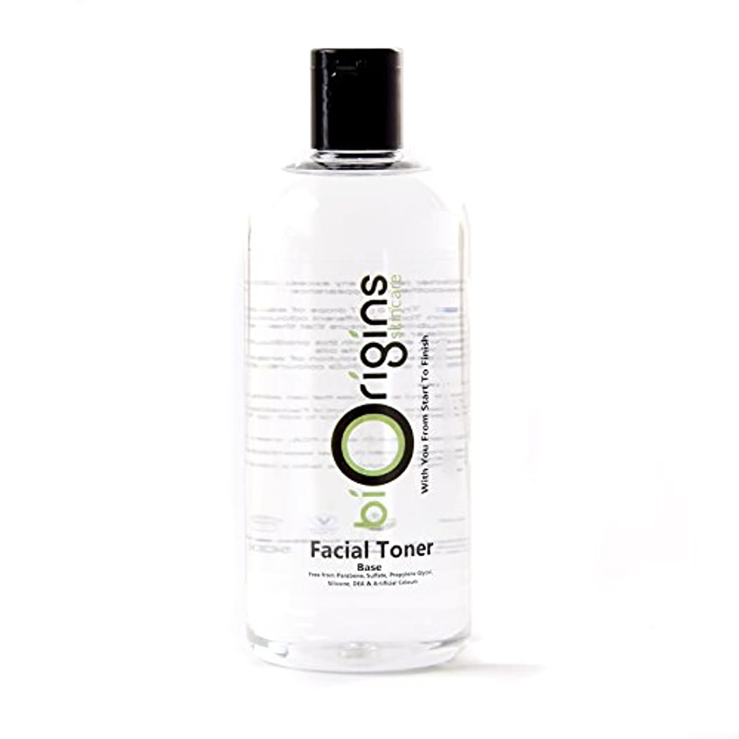 冗長超越するほとんどないFacial Toner - S&P Free - Botanical Skincare Base - 500g