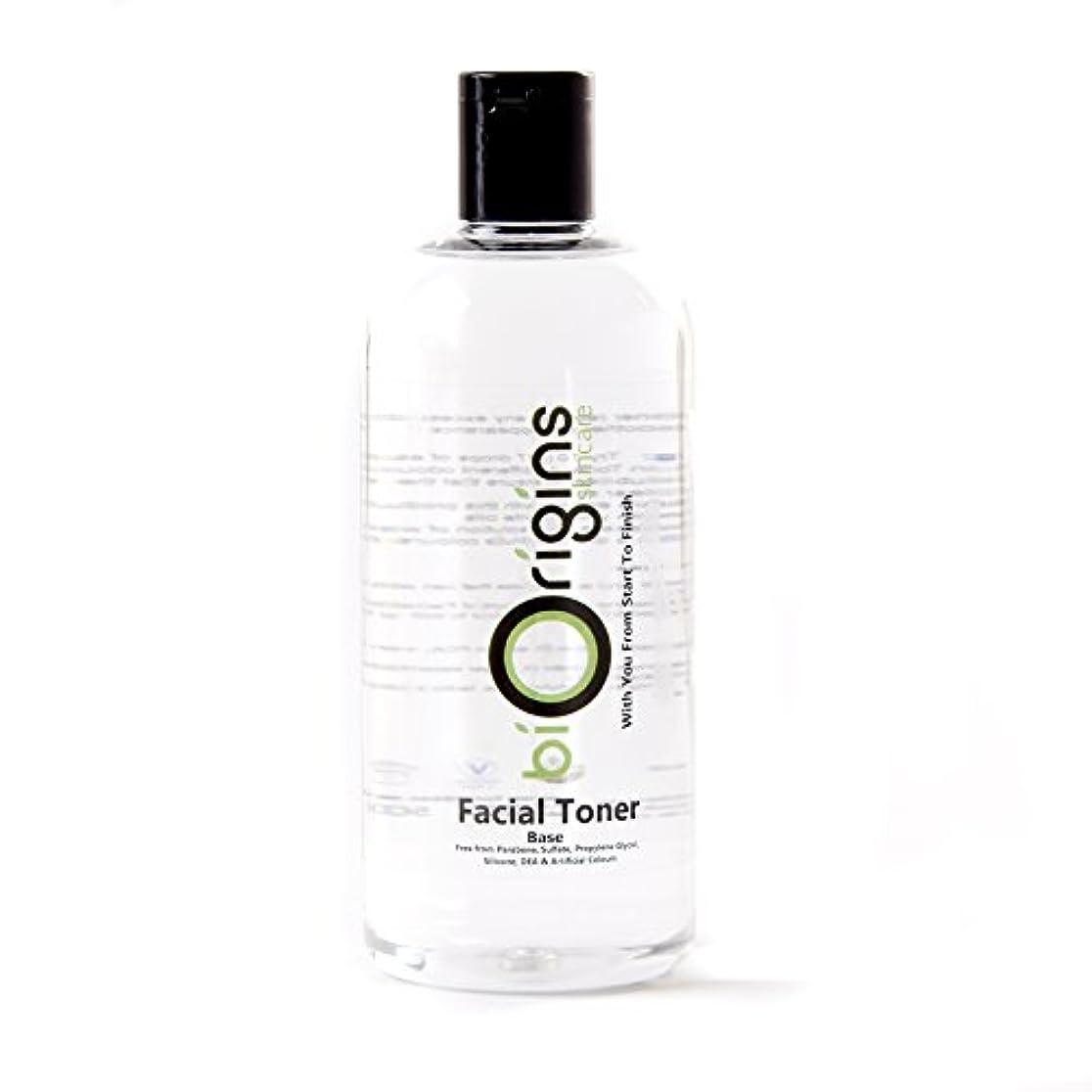 どう?勤勉なパーツFacial Toner - S&P Free - Botanical Skincare Base - 500g