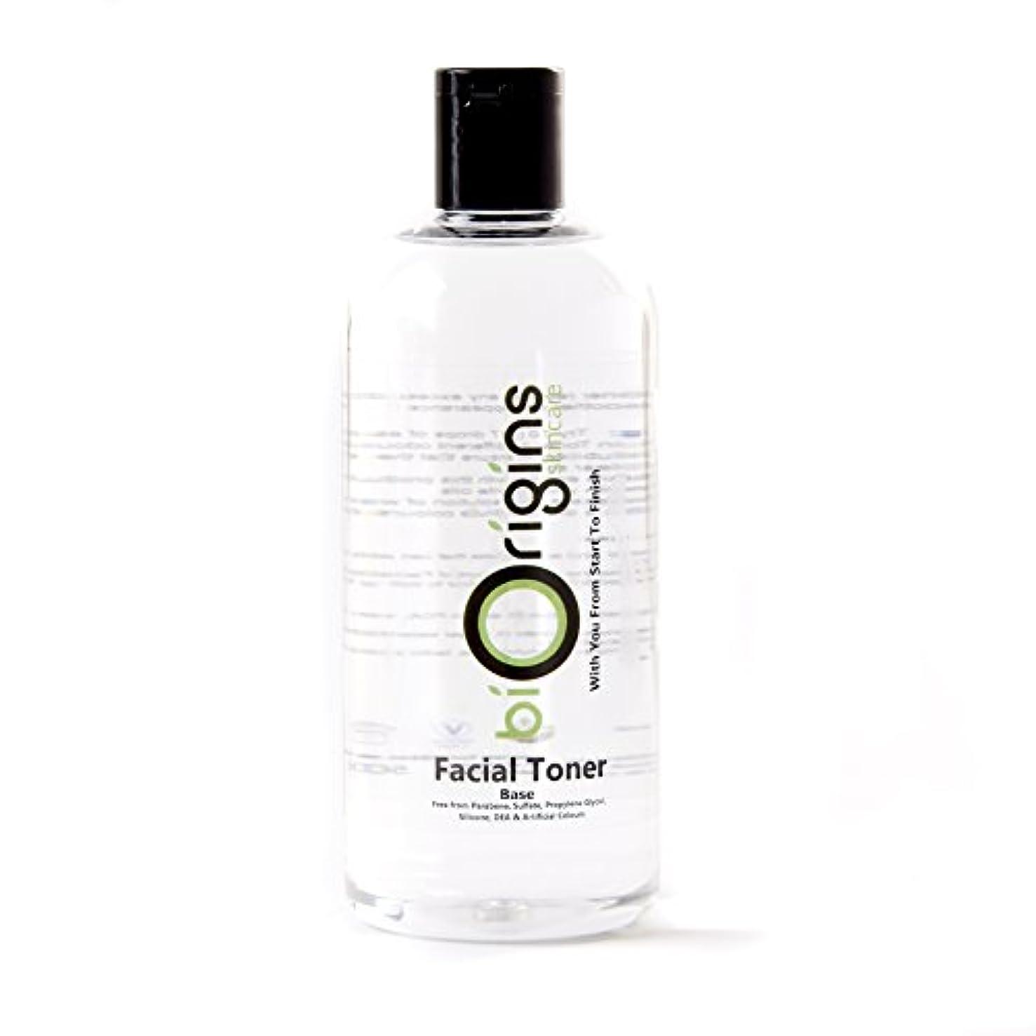 チャーターバケツ話をするFacial Toner - S&P Free - Botanical Skincare Base - 500g