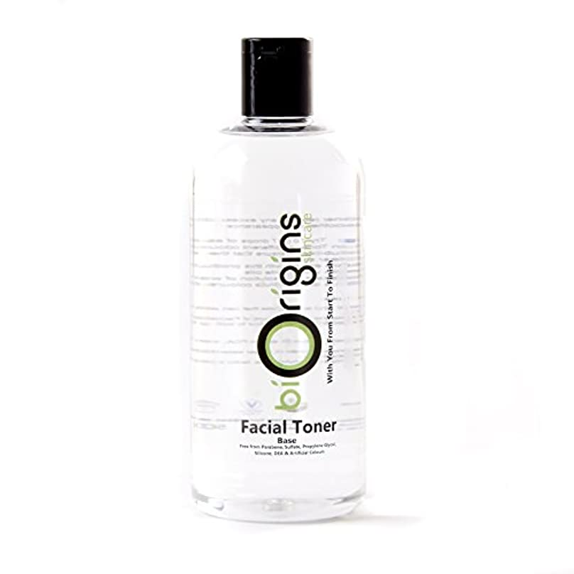 サポート奨励します薄めるFacial Toner - S&P Free - Botanical Skincare Base - 500g