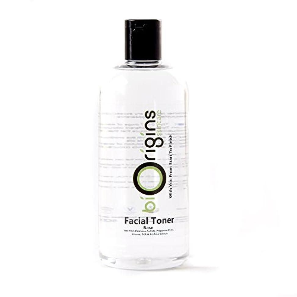 ソフィー繰り返したたっぷりFacial Toner - S&P Free - Botanical Skincare Base - 1Kg