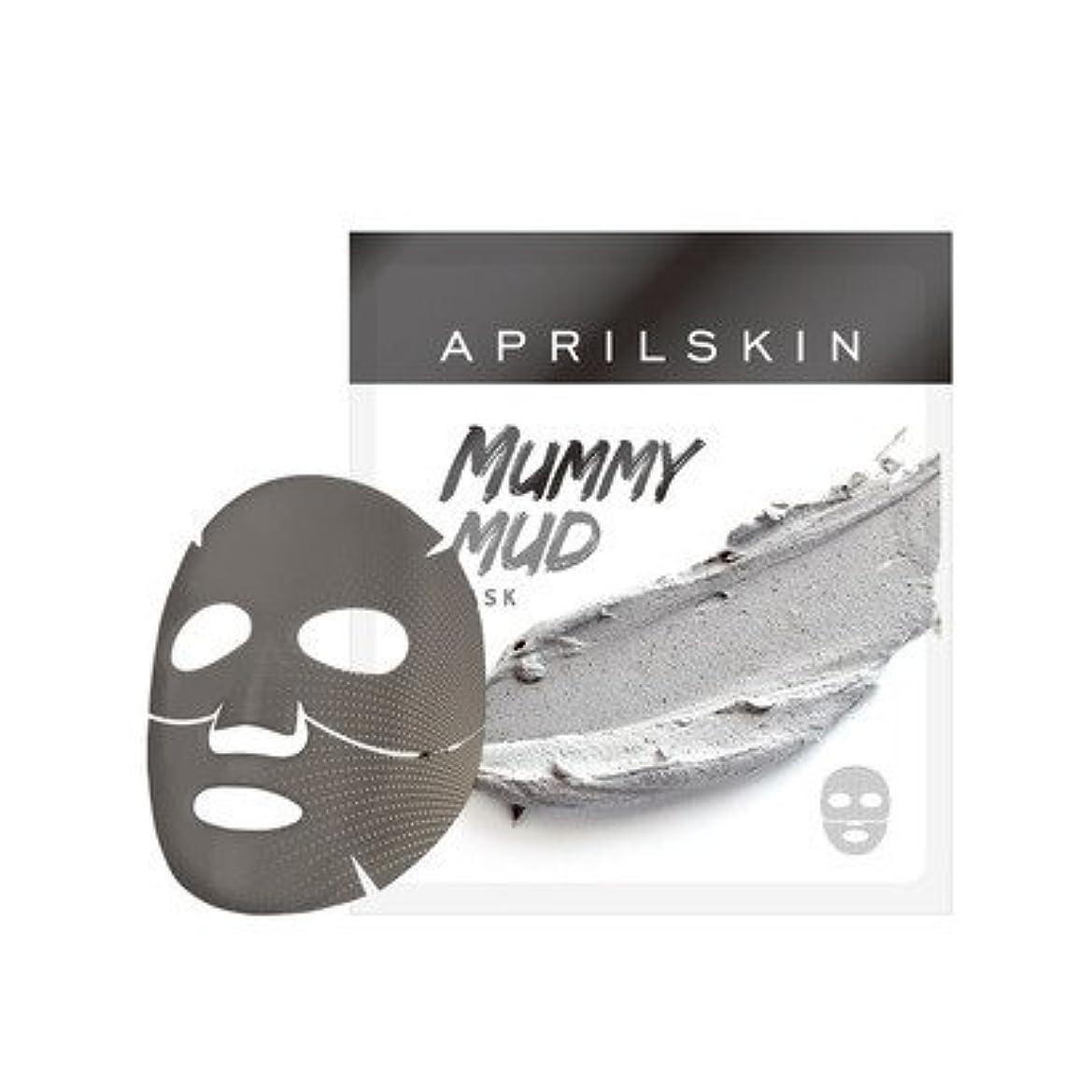 シリンダー攻撃貢献APRILSKIN MUMMY MUD MASK/エイプリルスキン ミイラ泥マスク 1枚 [並行輸入品]