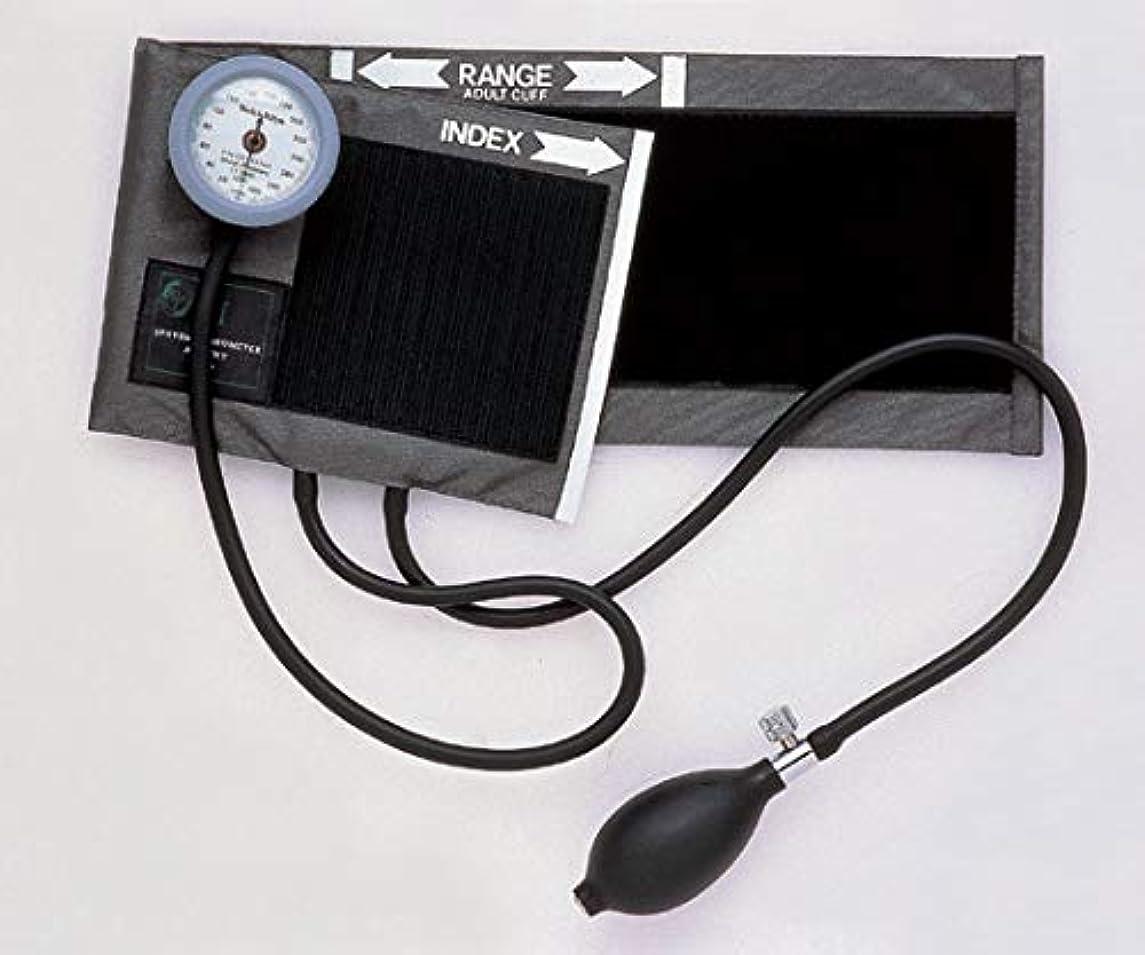 偏差伝説再集計ギヤフリーアネロイド血圧計 紺