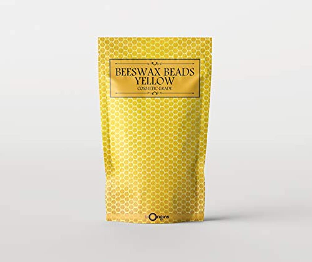 ヒゲクジラスチュワーデスシアーBeeswax Beads Yellow - Cosmetic Grade - 1Kg