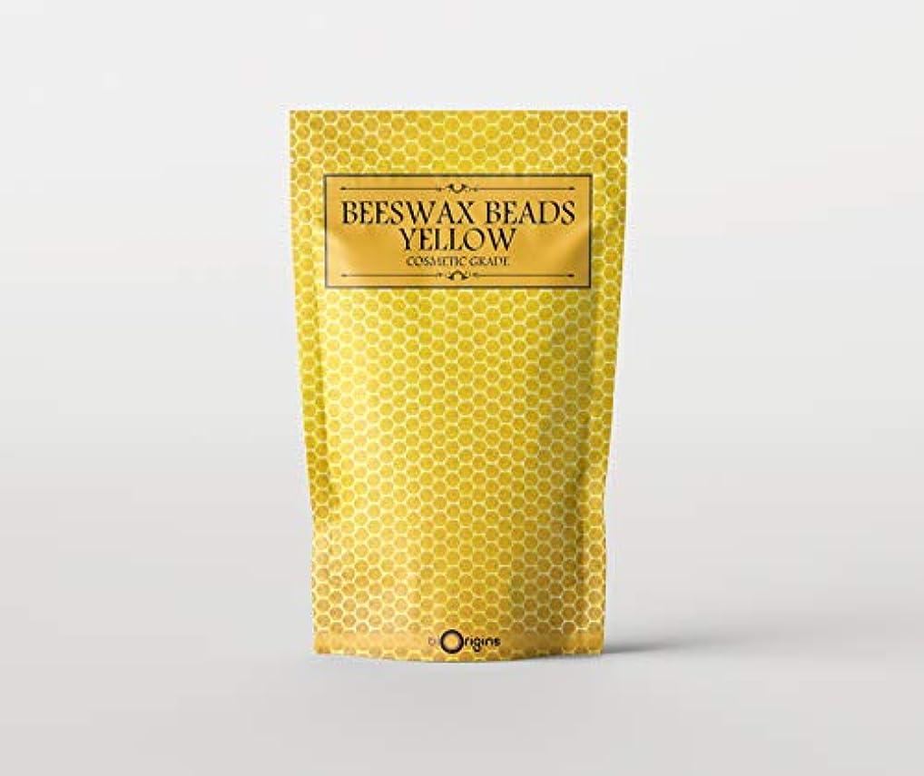組立論争の的のためBeeswax Beads Yellow - Cosmetic Grade - 1Kg