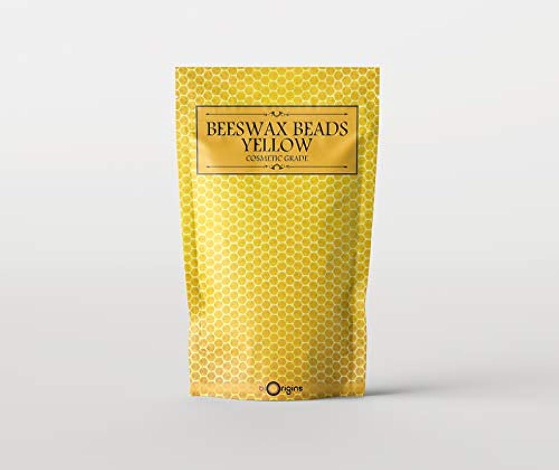 ジャーナル感嘆スクラブBeeswax Beads Yellow - Cosmetic Grade - 1Kg