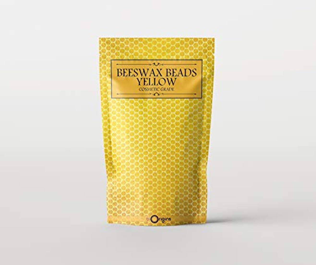 傾斜評論家ドアBeeswax Beads Yellow - Cosmetic Grade - 1Kg