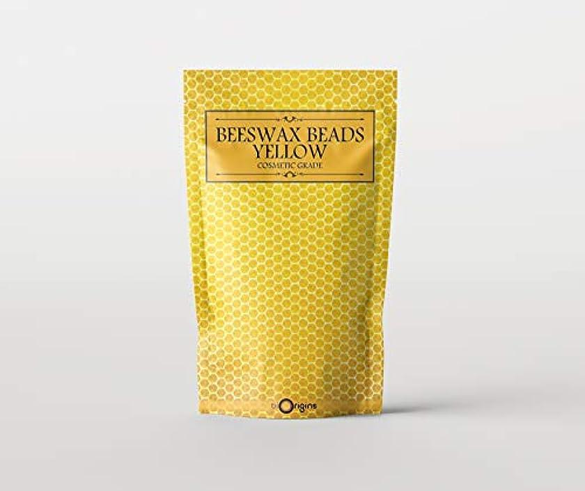 判定火山学早めるBeeswax Beads Yellow - Cosmetic Grade - 1Kg
