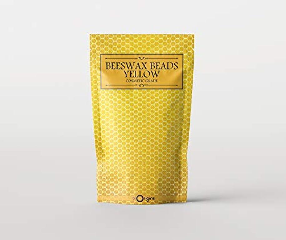 交差点胸椅子Beeswax Beads Yellow - Cosmetic Grade - 1Kg