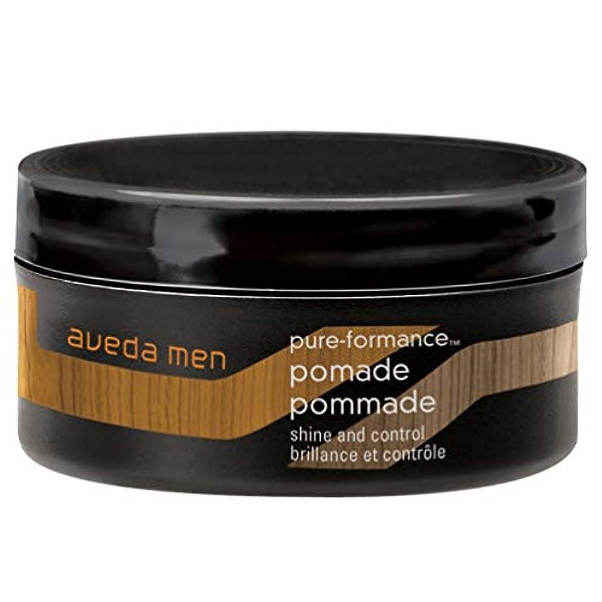 磁石引用アセ[AVEDA] アヴェダ男性の純粋な-Formanceのポマードの75ミリリットル - Aveda Men Pure-Formance Pomade 75ml [並行輸入品]