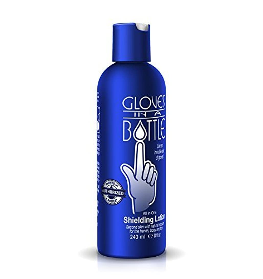 止まる捕虜重要な役割を果たす、中心的な手段となるGloves In A Bottle 8oz- (並行輸入品)