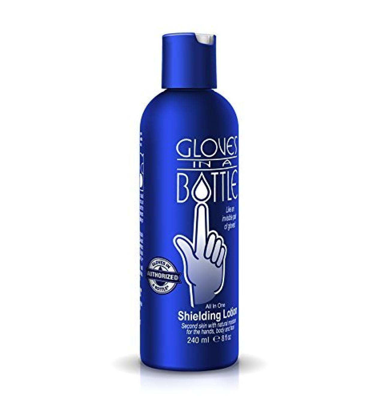 九月ショット始めるGloves In A Bottle 8oz- (並行輸入品)
