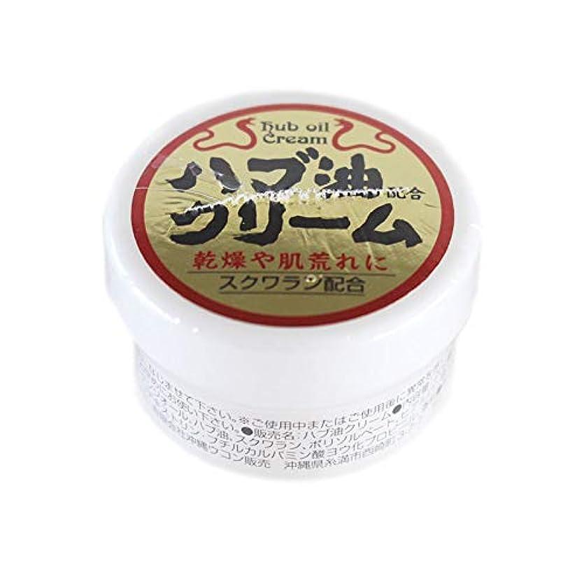 値ランクファームハブ油配合クリーム 3個【1個?20g】