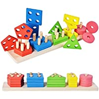 [kuro&jouet] おもちゃ 木製 知育 玩具 教育 立体 図形 型合わせ 幼児 積木 はめ込み 積み木 カラフル ブロック 立体 四角 棒さし パズル 積み重ね 幼児 男の子 女の子