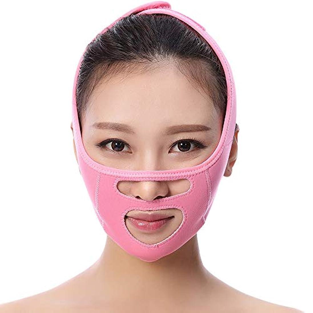 者エンドテーブルミシンフェイスリフトマスク、睡眠薄型フェイスベルトリフティングパーマネントビューティーvフェイスバンデージダブルチンアーチファクト,Pink