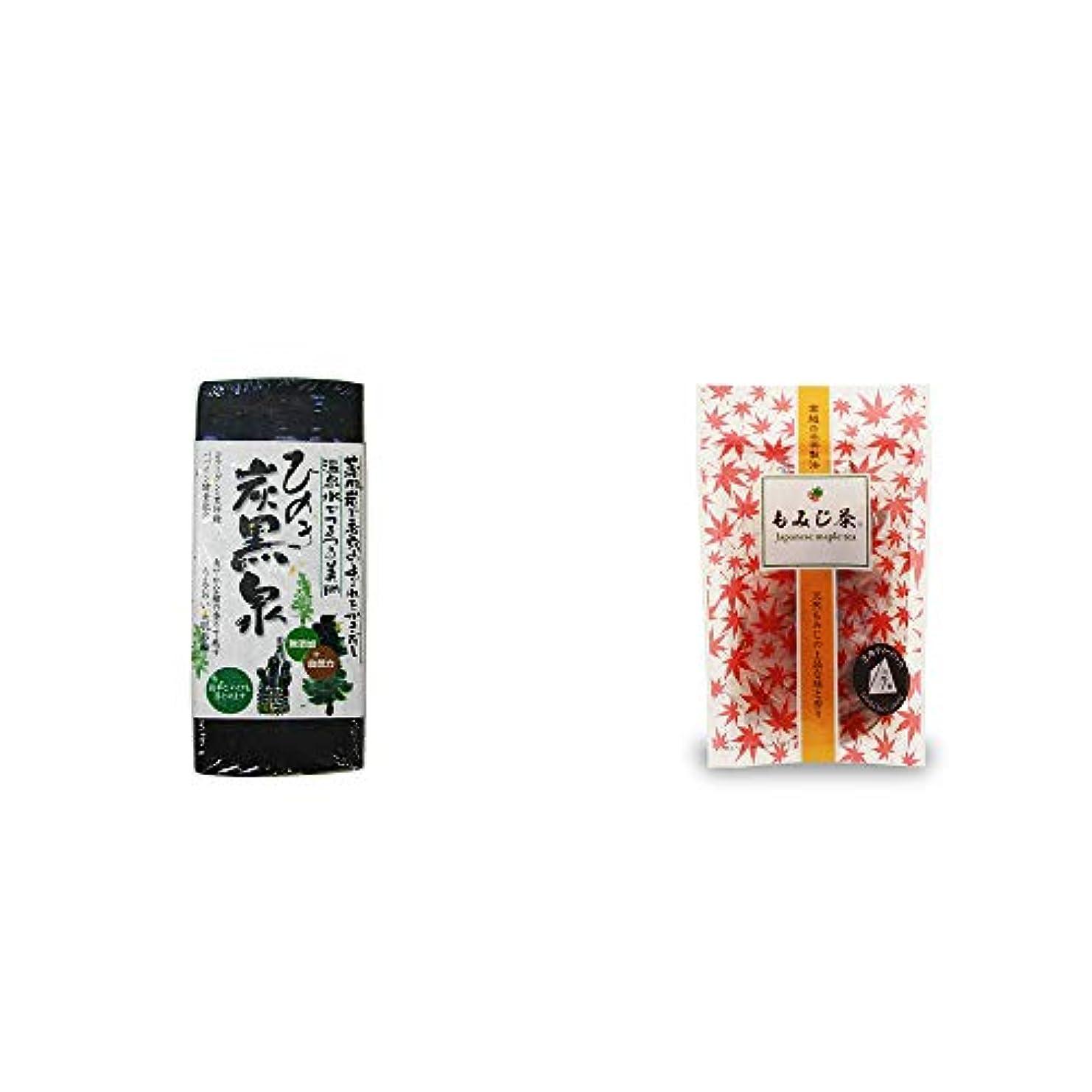 論理的製品最初に[2点セット] ひのき炭黒泉(75g×2)?もみじ茶(7パック入)