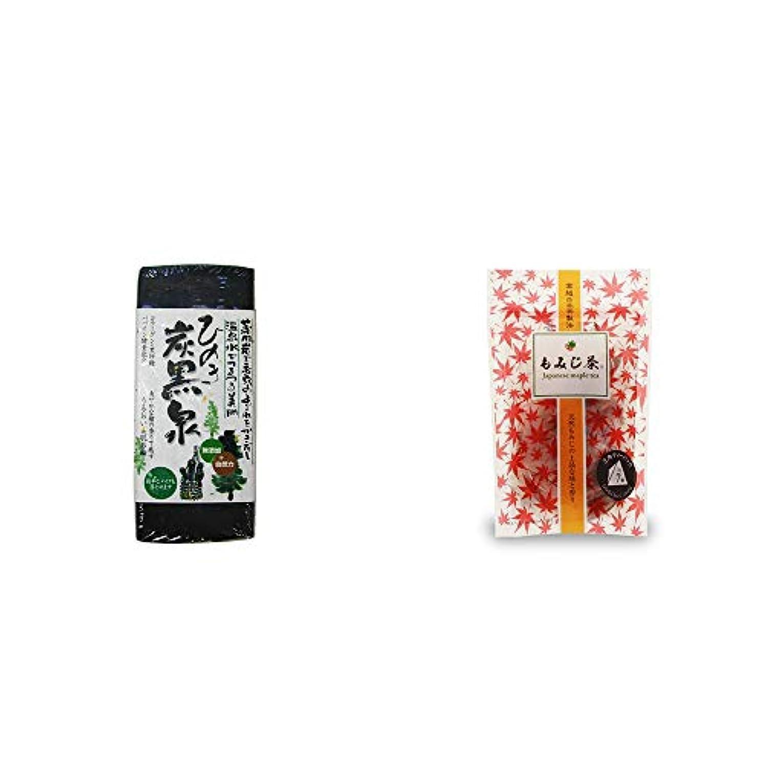 リレーバッジグレー[2点セット] ひのき炭黒泉(75g×2)?もみじ茶(7パック入)