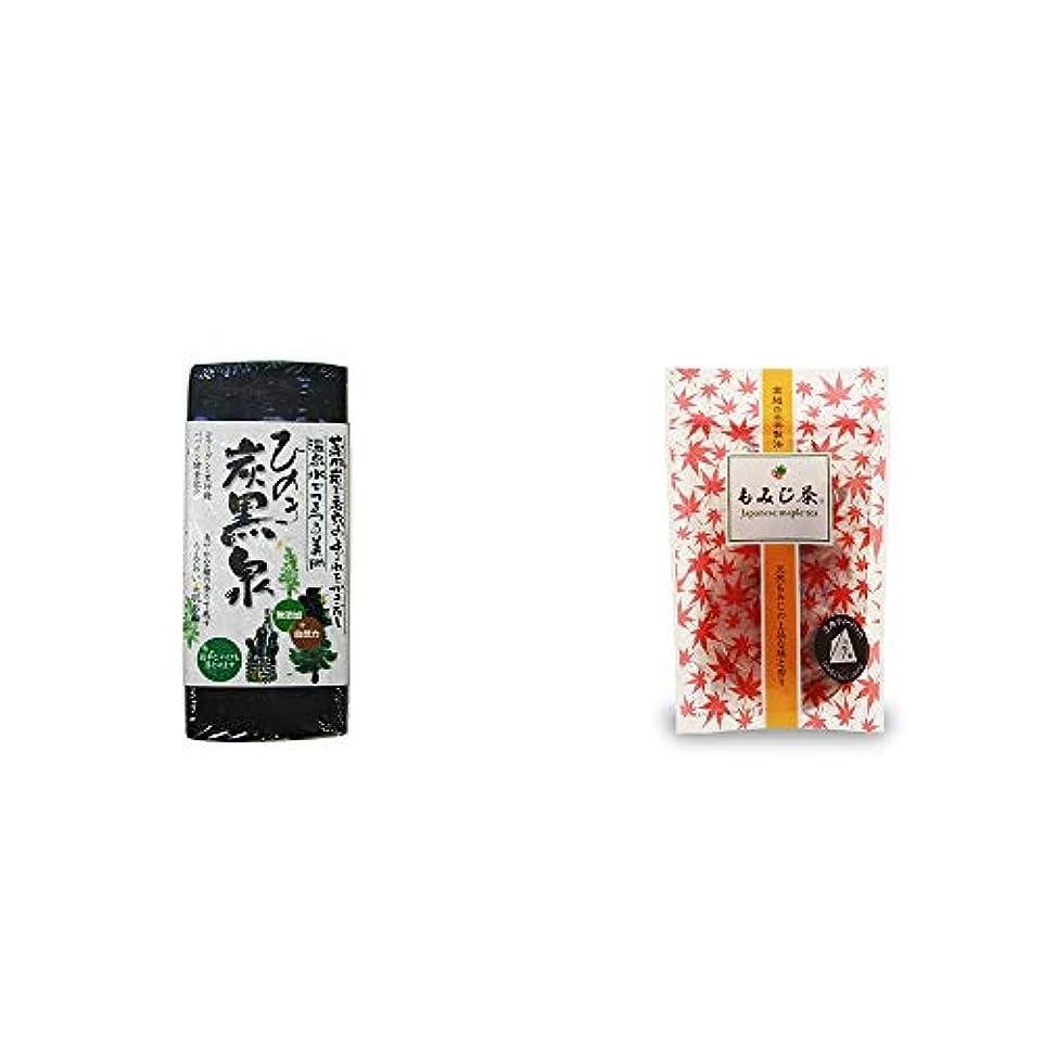 贅沢な引退したシリーズ[2点セット] ひのき炭黒泉(75g×2)?もみじ茶(7パック入)