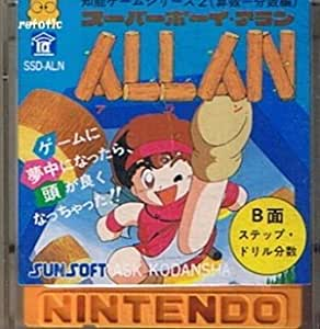 ファミコンディスクシステム  スーパーボーイ・アラン