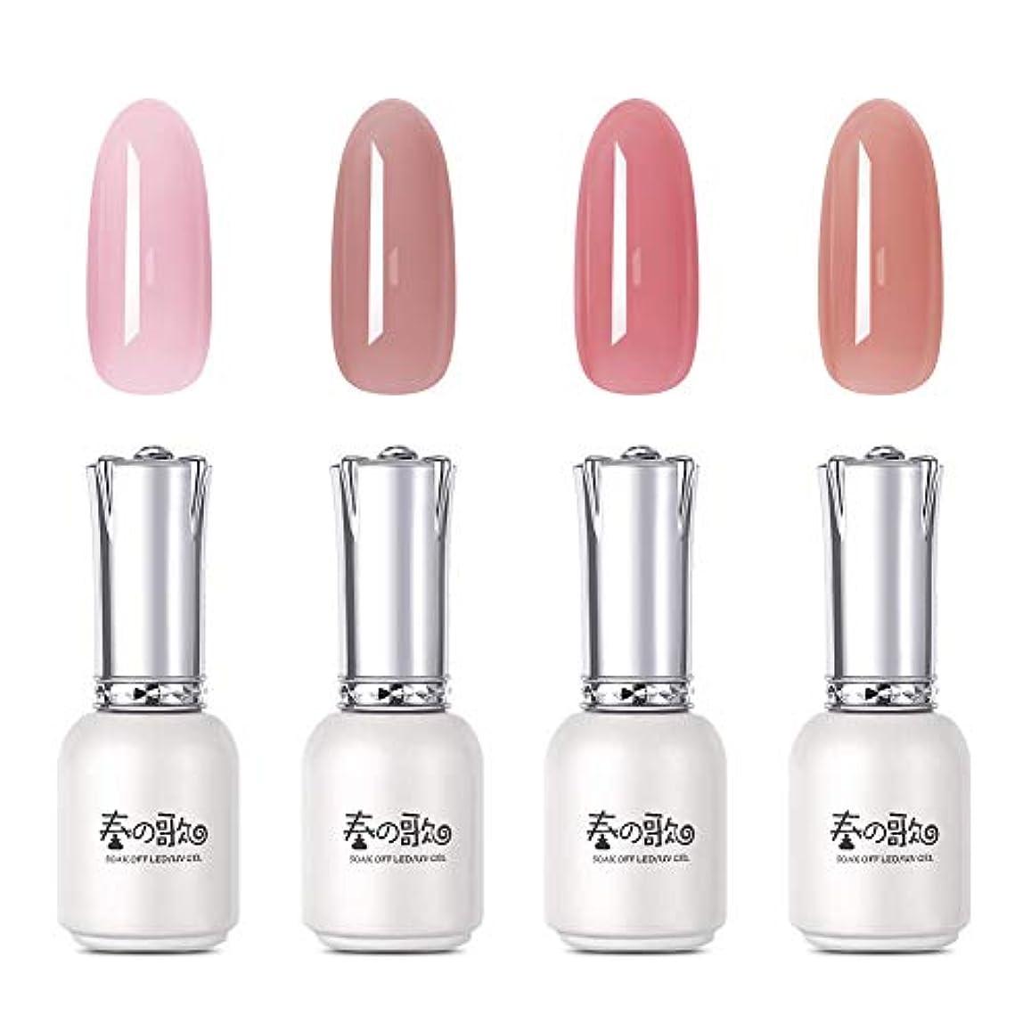春の歌 ピンクゼリーカラージェル 桜のような 4色セット 春夏ネイル 透明感あり ピンク ヌッド UV/LED対応 12ml ソークオフジェル ジェルネイルアート (SET 1) [並行輸入品]