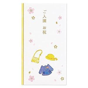 サンリオ 入園入学カード 金封 入園祝い S2119